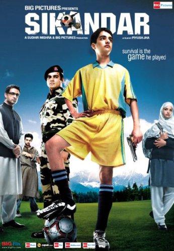 Категория индийское кино просмотров
